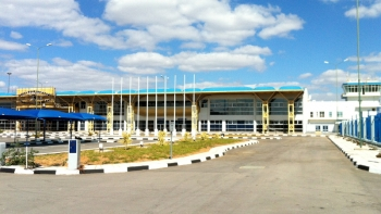 Joshua Mqabuko Nkomo International Airport